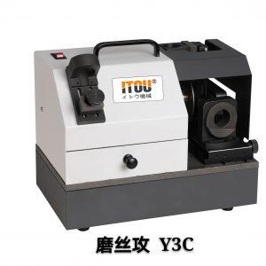 Y3C 300x300 Trang Chủ