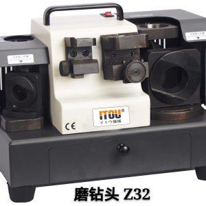 Z32 300x300 Trang Chủ