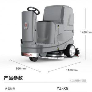 X5 300x300 Trang Chủ
