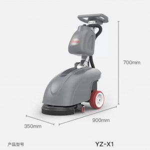 YZ X1 300x300 Trang Chủ