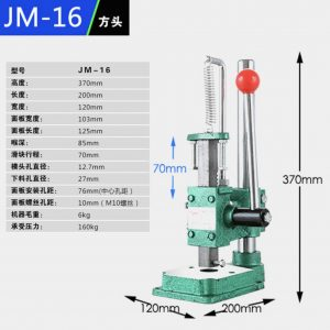 JM 16 300x300 Trang Chủ
