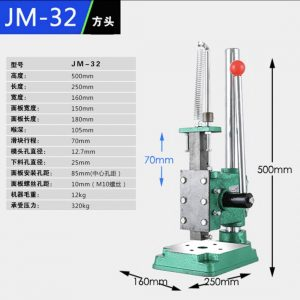 JM 32 300x300 Trang Chủ